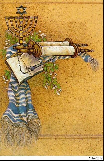 Rosh Hashanah 415x640