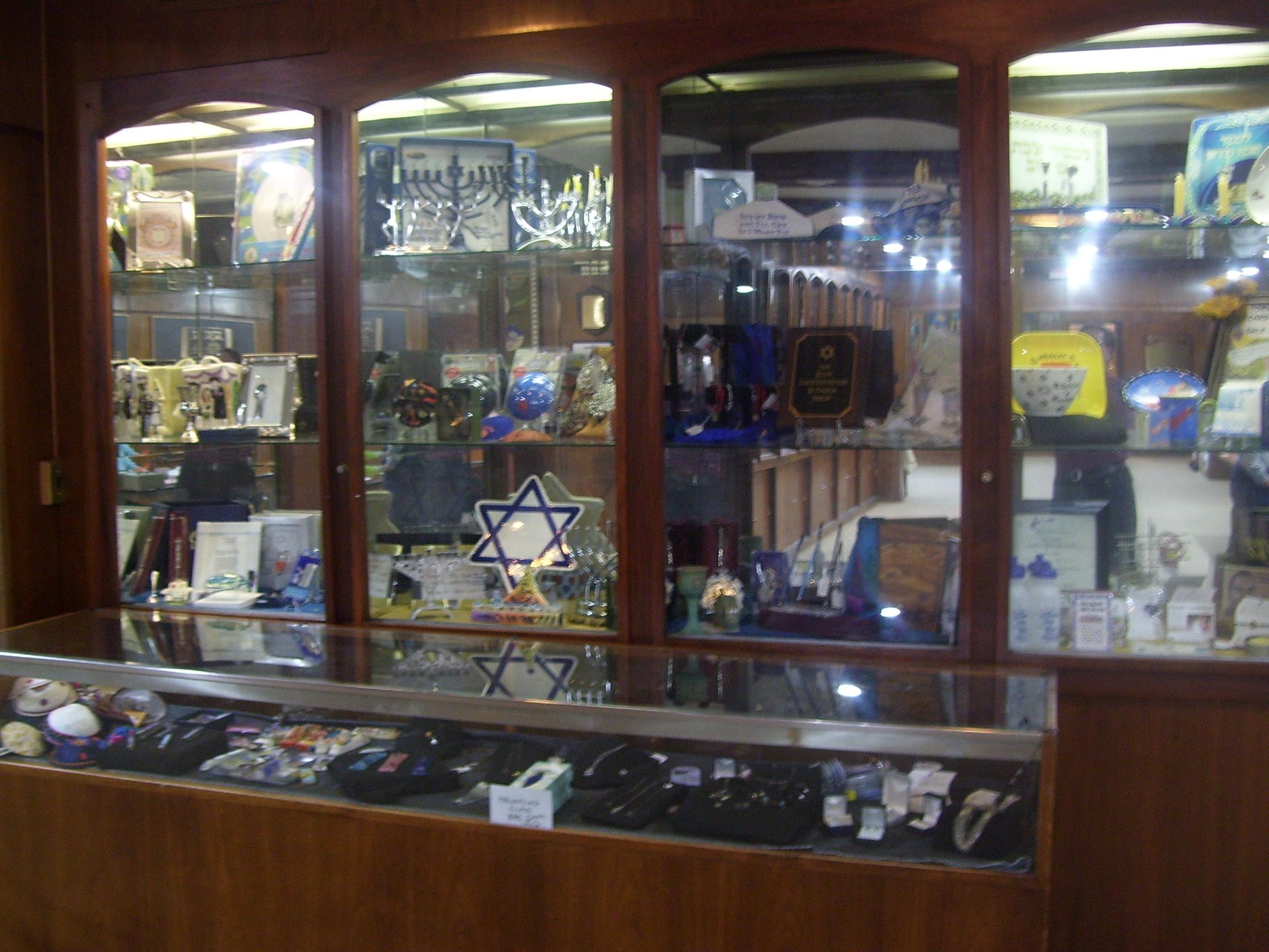 Judaic Shop