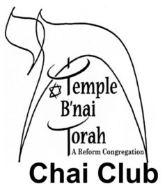 Chai club logo b