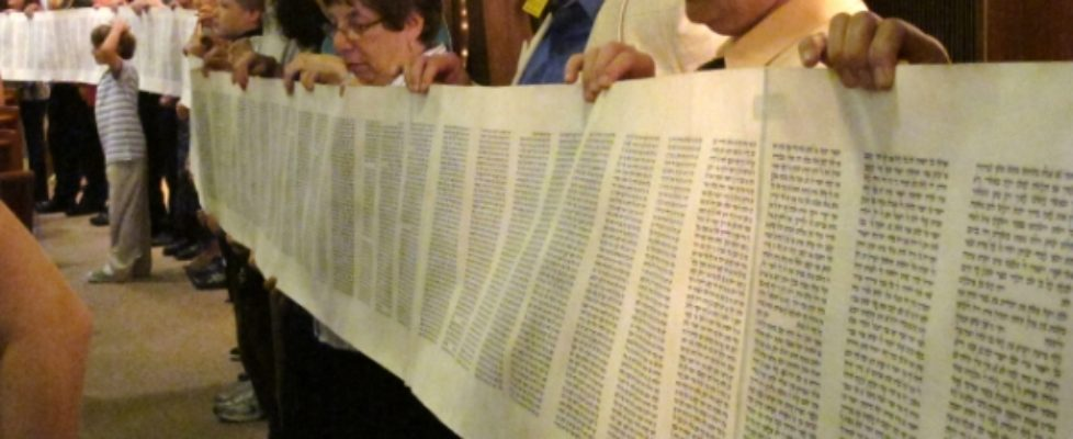 SIMCHAT TORAH LONG