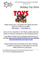 Toy Drive December 2019_1