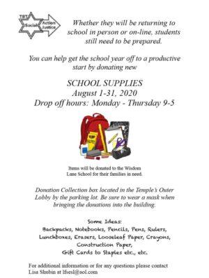 TBT Summer Drive School Supplies 2020_1