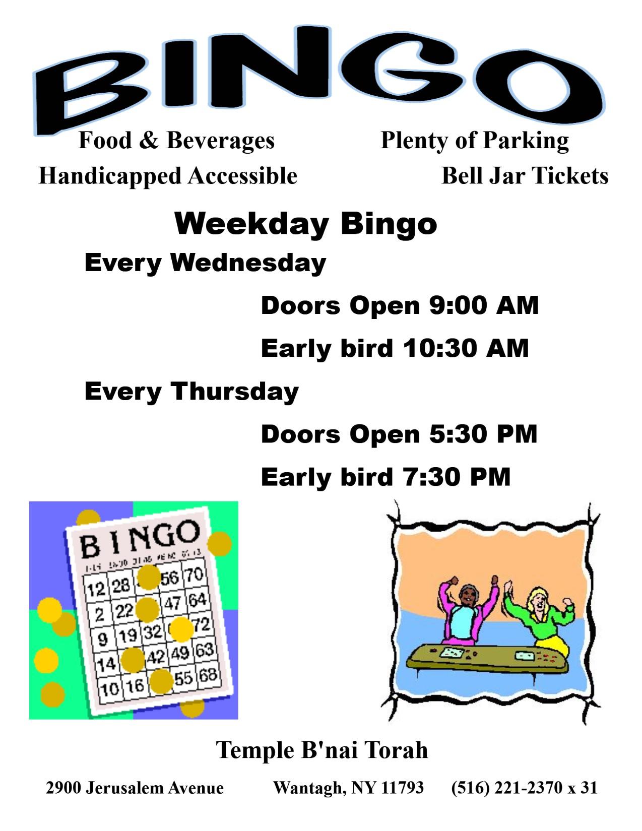 Bingo Poster revised 5 22 17