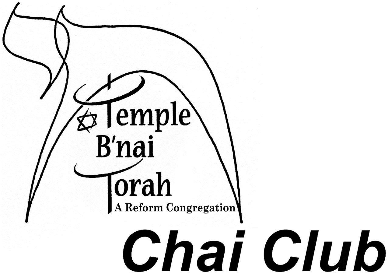 Chai logo