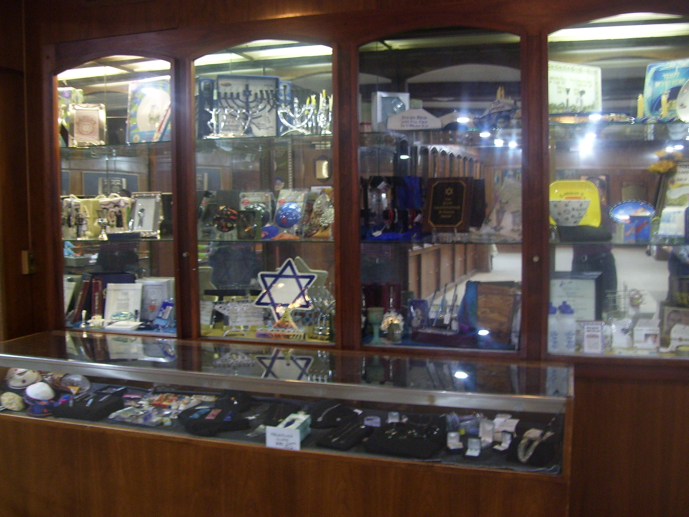 Judaic Shop